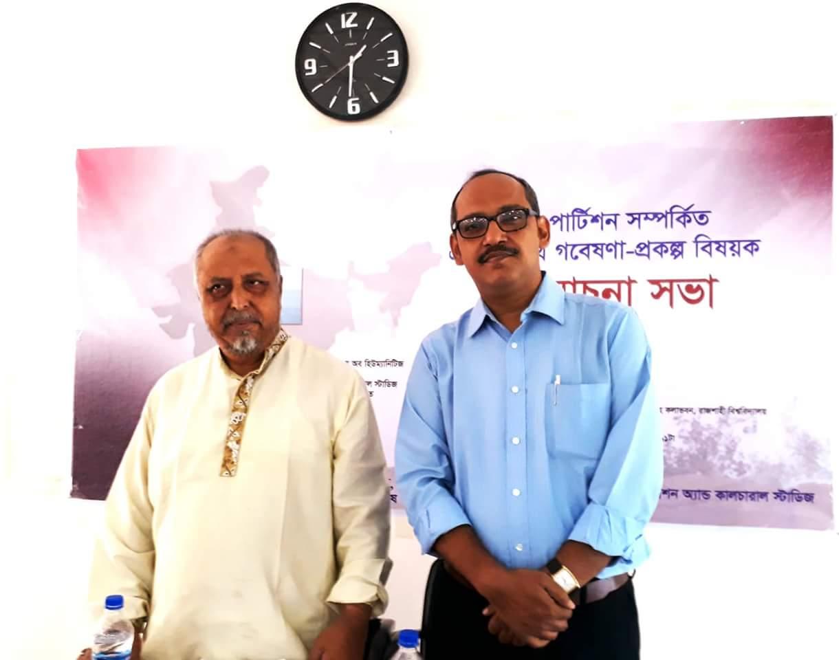 Rajshahi 03